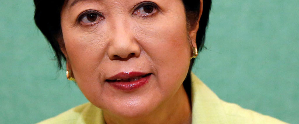 Former defense minister Yuriko Koike, a candidate planning to run in the Tokyo Governor election, attends a joint news conference with other potential candidates at the Japan National Press Club in Tokyo, Japan July 13, 2016.  REUTERS/Issei Kato####################ISSEI KATO